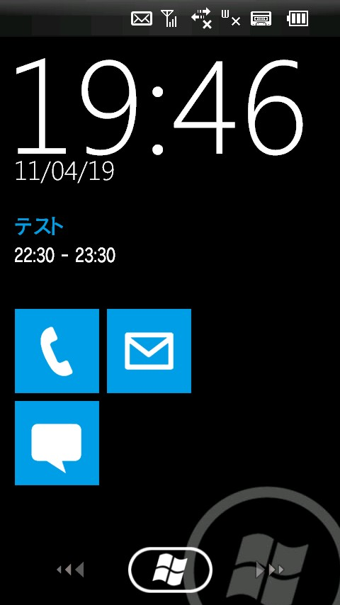 WP7S-Lockscreen01.jpg