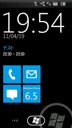 WP7S-Lockscreen04.jpg